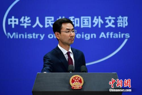 China opposes U.S. arms sales to Taiwan