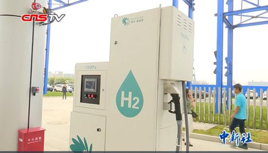 Shanghai launches world's largest hydrogen-car fueling station