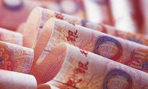 China's central bank cuts rate on reverse repo by 5 basis points to facilitate loans