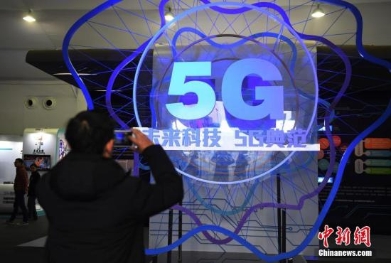 China plans 50,000 5G stations this year