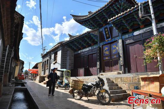 This Yunnan village takes your back in time