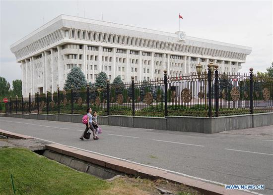 Bishkek, capital of Kyrgyzstan