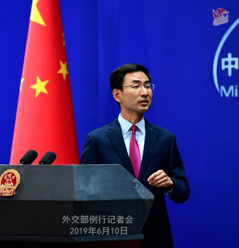 Foreign Ministry spokesperson Geng Shuang: (Photo/Chinese Foreign Ministry)