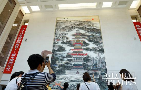 Beijing Municipal Archives opens new site