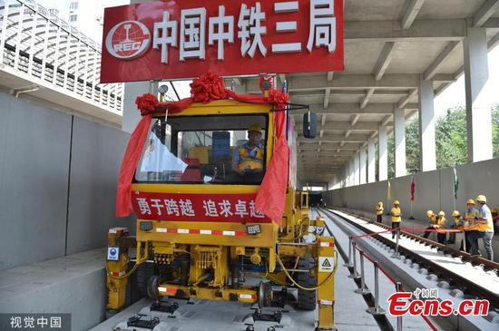 Track laying work of Beijing-Zhangjiakou high-speed railway completed
