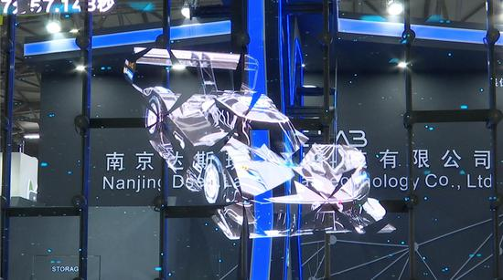 AR/VR companies also demonstrate new applications that enhance the user experience. /CGTN Photo