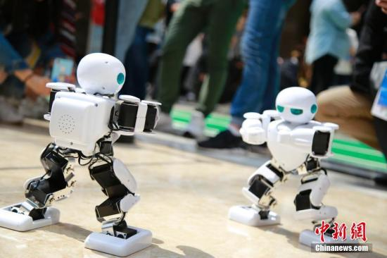 An AI expo was held in Heilongjiang Provincce on May 14, 2019. (Photo/China News Service)