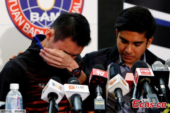 Malaysian badminton player Lee Chong Wei announces his retirement