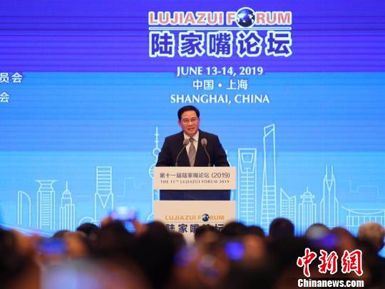 Li Qiang, Party secretary of Shanghai Municipal Committee, speaks at the 11th Lujiazui Forum in Shanghai, June 13, 2019. (Photo/China News Service)