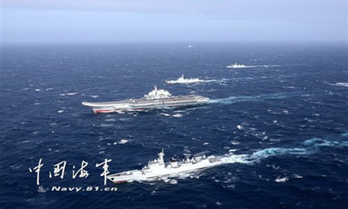 A naval formation consisting of aircraft carrier Liaoning has conducted take-off and landing drills in the South China Sea on January 1, 2017. The formation, which is on a