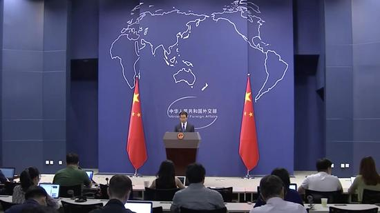 Chinese Foreign Ministry spokesperson Geng Shuang addresses a press conference, June 12, 2019. (Photo/CGTN)