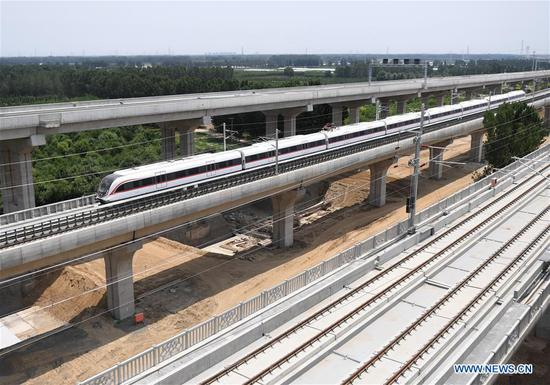 Beijing new airport subway line starts test run