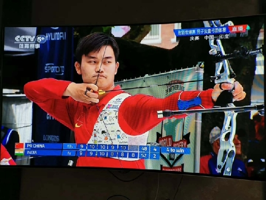 Chinese archers make history by winning first-ever team titles at world championships