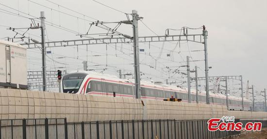 Beijing new airport express subway 'White Whale' makes its debut