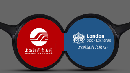 Shanghai-London Stock Connect launches in London