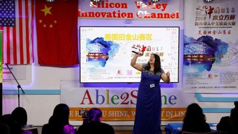 Song contest for overseas Chinese held in Houston