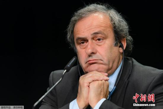 French Platini arrested over corruption charges related to 2022 World Cup bid