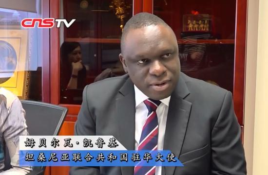 Belt and Road benefits Tanzania greatly: ambassador