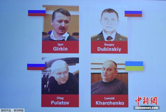 Photos of four suspects. (Photo/Agencies)