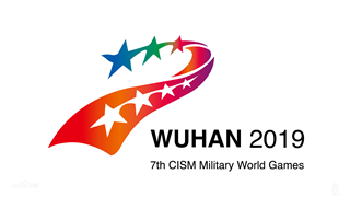 All venues ready for the Military World Games in Wuhan