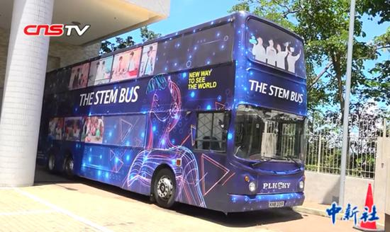 HK school boosts STEAM learning with converted bus
