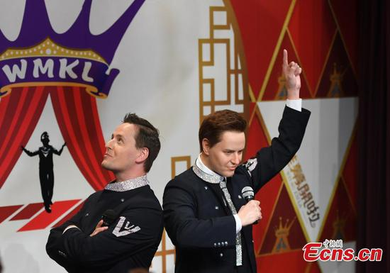 Wax figure of Russian performer Vitas unveiled in Guangzhou
