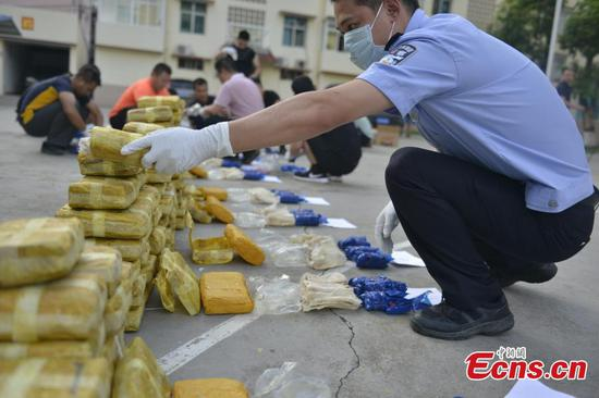 139 kg of methamphetamines seized in Yunnan border check