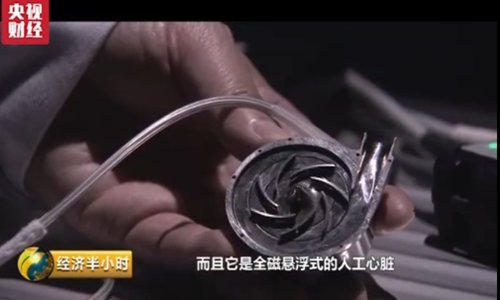 China's new 'maglev' heart to revolutionize heart treatment