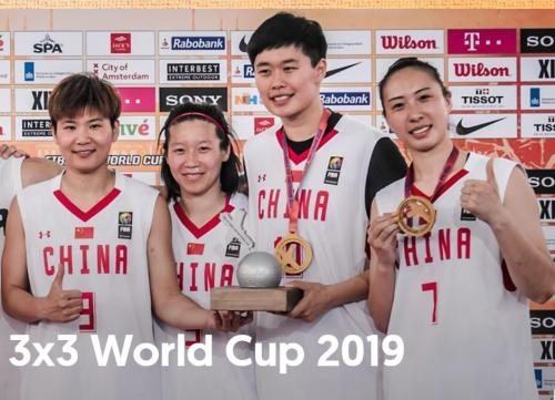 Chinese women's team claims first ever FIBA 3x3 World Cup title