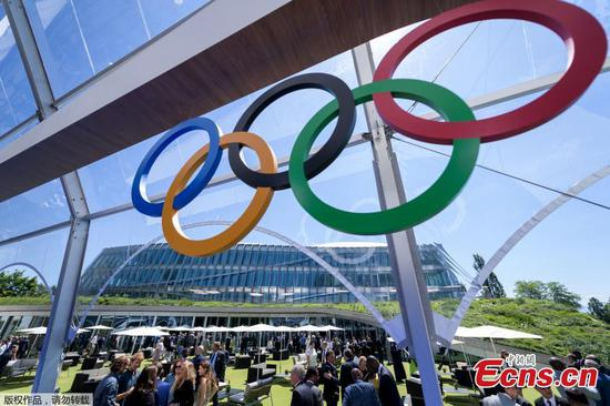 IOC inaugurates new Lausanne headquarters