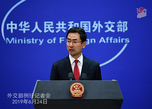 Foreign Ministry spokesperson Geng Shuang at a press briefing in Beijing on Monday, June 24, 2019 [Photo: fmprc.gov.cn]