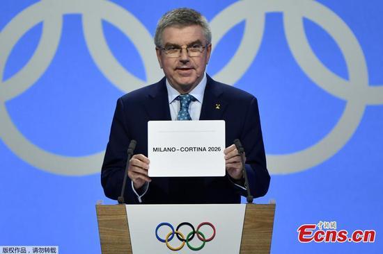 2026年冬季奥运会:米兰-科尔蒂纳申办奥运会