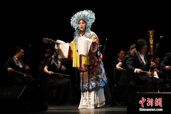Chinese folk music enchants San Francisco