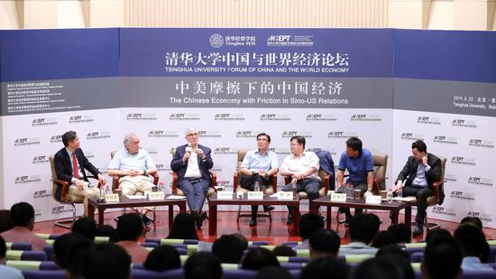 Guests at a seminar held on Sunday by the Academic Center for Chinese Economic Practice and Thinking (ACCEPT).