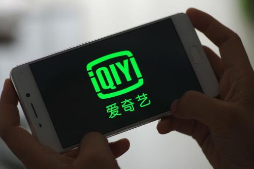 iQIYI hits subscriber milestone amid China's burgeoning online video market