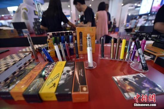 China mulls regulation on e-cigarettes
