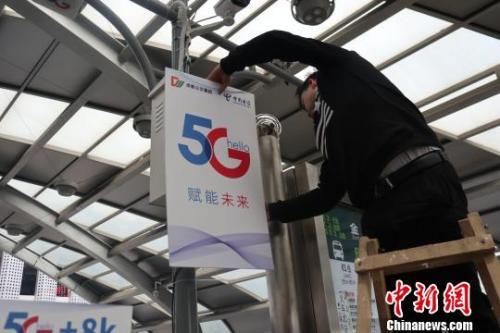 AI, 5G to revolutionize media landscape: report
