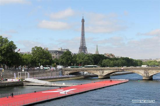 Four events added to 2024 Paris Olympic Games