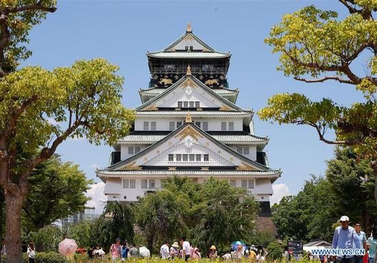 G20 host city: Osaka, Japan