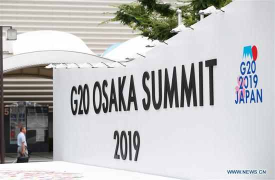 International media center of G20 Summit in Osaka, Japan