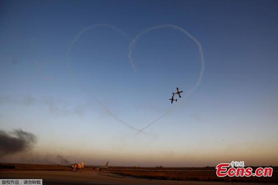 Aerial demonstration at graduation ceremony for Israeli Air Force pilots