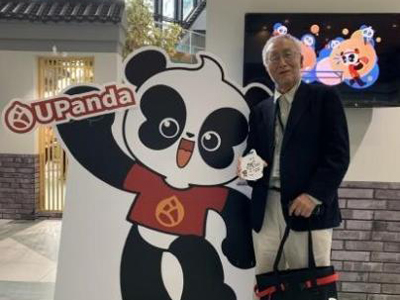 China's panda icyabobet A Pu makes debut in Japan
