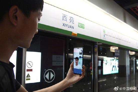 Beijing Metro Line 16 fully covered by 5G network