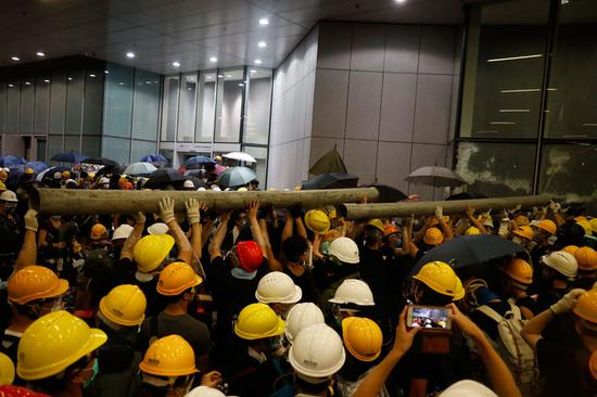 Protesters' storming of HK gov't building condemned