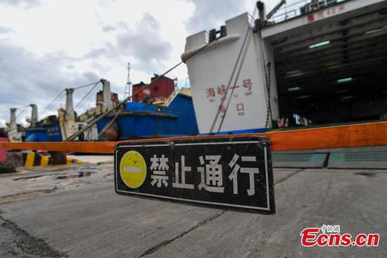 Ferry service suspended as typhoon to hit Hainan