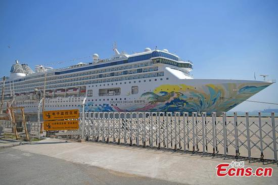 Cruise ship arrives in Tianjin for voyage to Japan