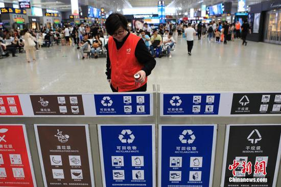 Garbage sorting games in Shanghai win hearts of young people