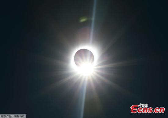 Total solar eclipse 2019 seen in Chile