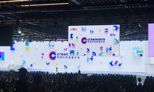 Baidu CEO Robin Li Yanhong speaks at the AI conference in Beijing on Wendesdsay. (Photo: Huang Ge/GT)