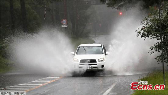 Heavy rain hits southern Kyushu, Japan